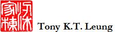 Tony K.T. Leung. art music composer
